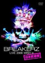 """Breakerz - LIVE 2009 """"WISH"""" in Nippon Budokan"""