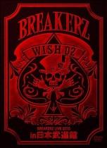 """BREAKERZ - LIVE 2010 """"WISH 02"""" in Nippon Budokan"""